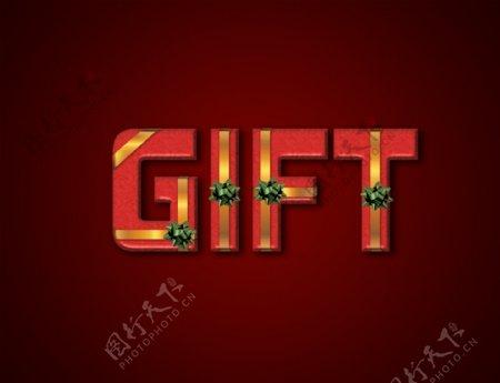 GIFT礼物艺术字设计