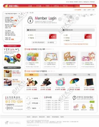 礼品商城网页psd模板