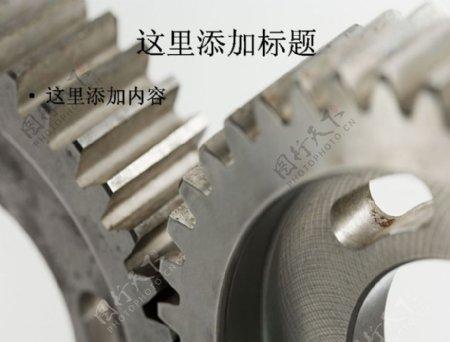 工业生产齿轮27