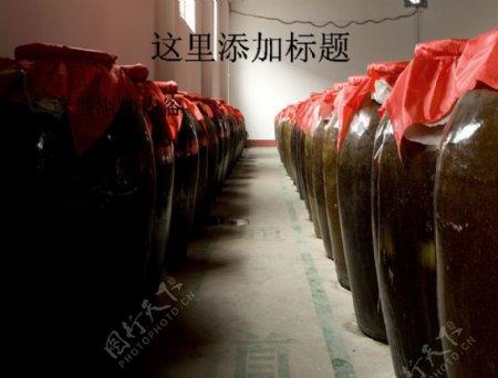 工业生产酿酒3