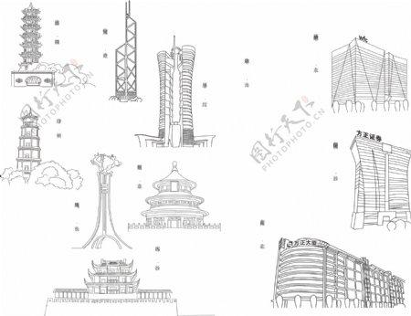 城市知名建筑线稿矢量图