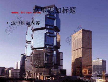 香港著名建筑