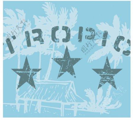 印花矢量图五角星椰树房子度假免费素材