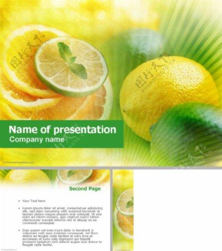 青柠檬黄柠檬ppt模板