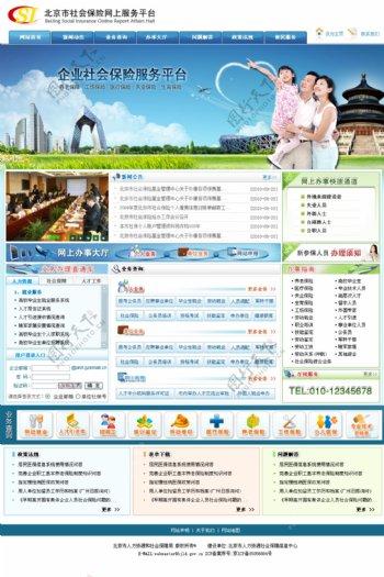 网站设计网站服务信息网页图片