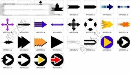 各种箭头箭头指向矢量素材矢量图其他矢量图矢量箭头