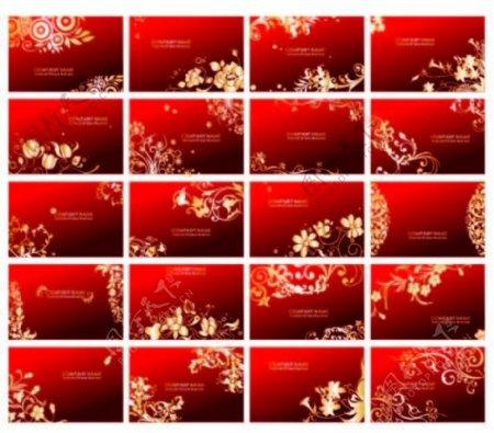 一套红底金色花纹卡片模板矢量素材