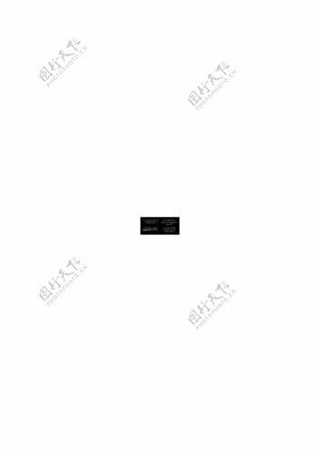 LG柜机空调海报PSD分层素材