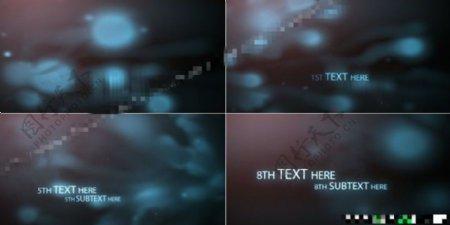海底深处昏暗的珊瑚丛中字幕展示
