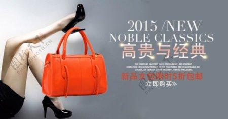 女韩式包包