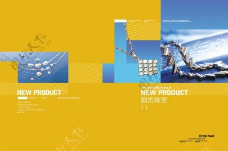 企业封面设计素材