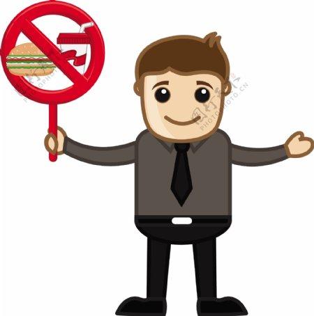 没有垃圾食品允许卡通商业矢量字符