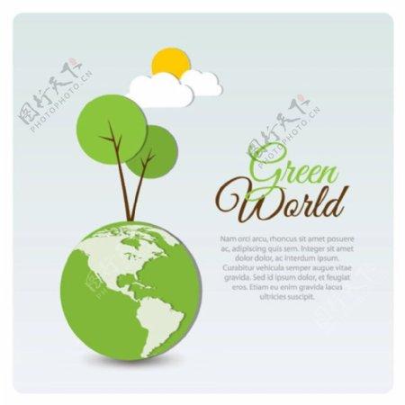 绿色地球矢量图