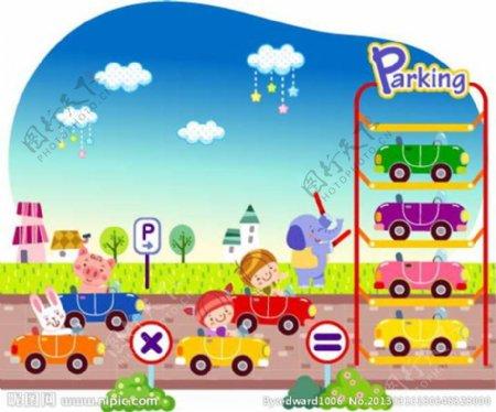 卡通停车场图片