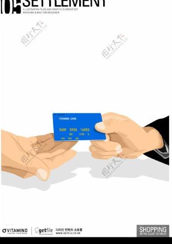 商业矢量素材图片