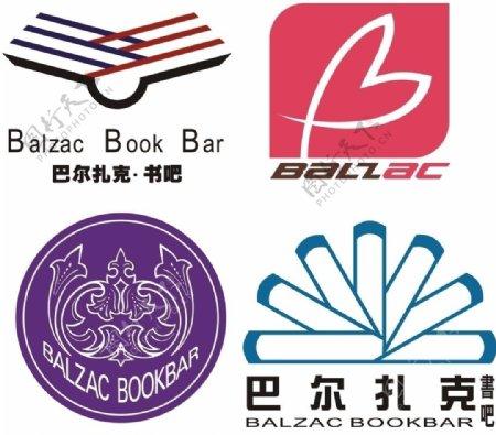巴尔扎克书吧标志设计图片