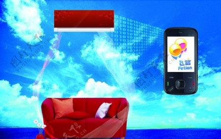 物联网应用基于飞信的空调智能控制系统图片