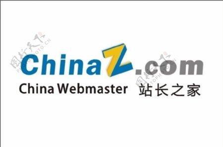 站长之家网站标志图片