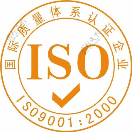 ISO标识图片