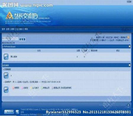 admin8站长模板图片