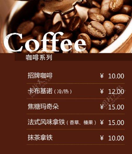 咖啡灯箱图片