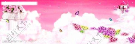 粉色天境图片