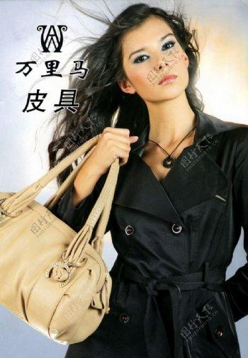 万里马皮具LOGO青春美女欧美长发骨感模特人物摄影摄影图库72DPIJPG图片