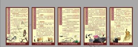 医院中国风展板模板图片