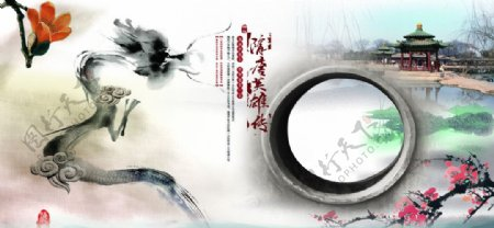 江南水墨龙图片