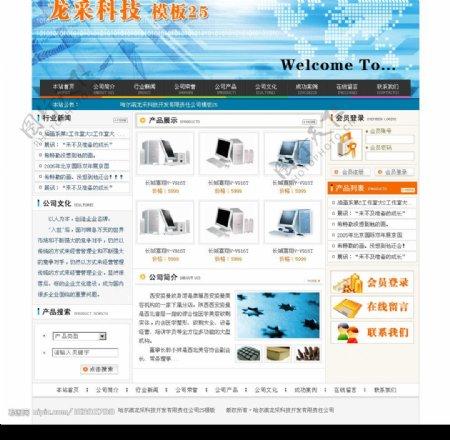 中文模版图片