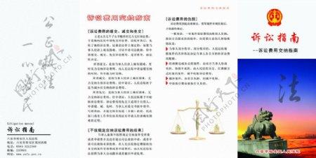 人民法院图片