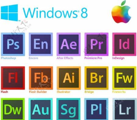 Adobe系列win8苹果图片