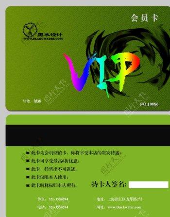VIP卡原创设计图片