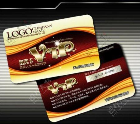 精美VIP卡片图片