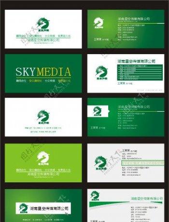 传媒绿色经典名片设计图片