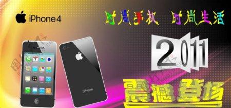 iphone4手机海报图片
