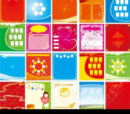 原创展板模板背景广告图片