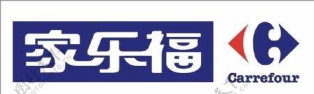 家乐福标志图片