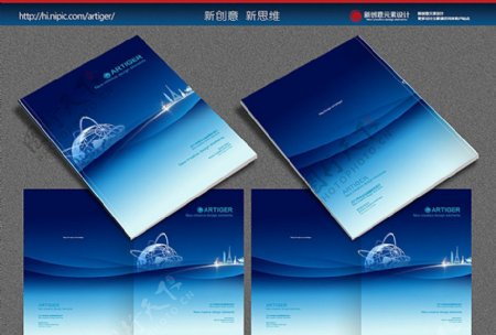 封面设计蓝色封面设计