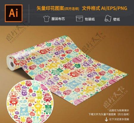 韩版可爱卡通包装纸