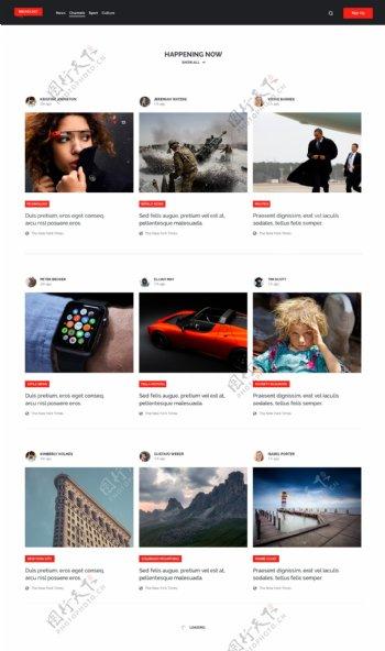 设计类网页主页模版