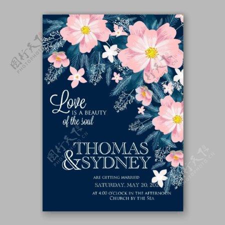 粉色花朵植物叶子婚礼请贴模板下载