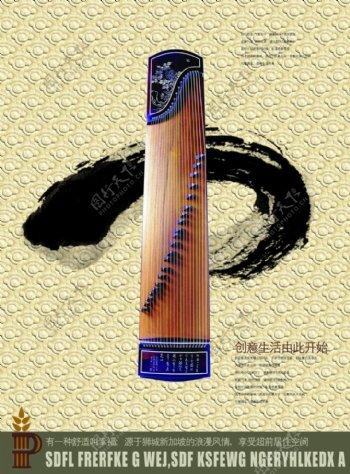 古典乐器宣传素材