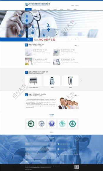 医疗器械网站首页