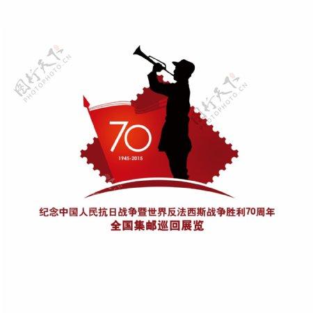 抗战70周年展览