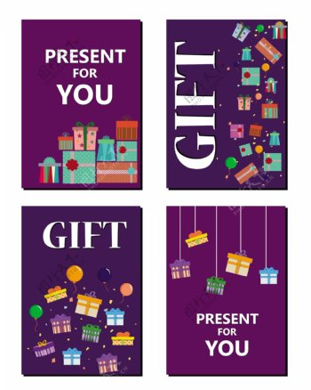 时尚礼物封面卡片矢量图