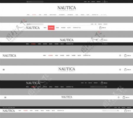 购物网UI界面素材