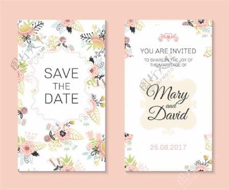 手绘植物花朵婚礼请贴图片