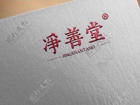 logo原创名片卡分层可修改