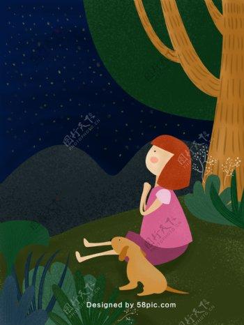 原创插画夜空星空手绘海报儿童绘本插画